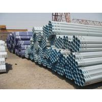 China Round Steel Pipe Galvanized Steel Pipe wholesale