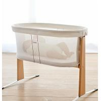 UG-BPP223 Cradle For peaceful moments