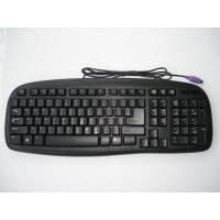 Buy cheap Keyboard & Mouse k002 from wholesalers