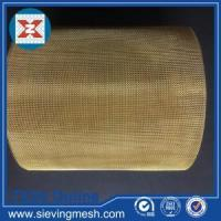 Buy cheap Brass Wire Mesh Screen from wholesalers