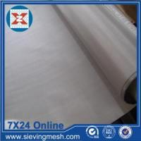 Buy cheap Twill Weave Stainless Steel Mesh from wholesalers