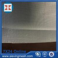 Buy cheap Stainless Steel Window Screen Netting from wholesalers
