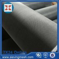 Buy cheap 316 Stainless Steel Wire Mesh from wholesalers