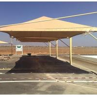 Buy cheap Shade Guard from wholesalers