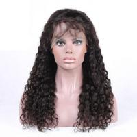Buy cheap Wigs Product No.:20171125153042 from wholesalers