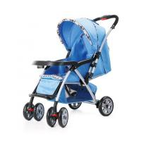 Buy cheap Baby Stroller A-68 from wholesalers