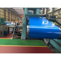 Buy cheap Color-coated Steel Sheet NO.: a10012 from wholesalers