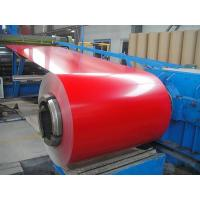 Buy cheap Color-coated Steel Sheet NO.: a10011 from wholesalers