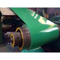 Buy cheap Color-coated Steel Sheet NO.: a10020 from wholesalers