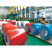 Buy cheap Color-coated Steel Sheet NO.: a10019 from wholesalers