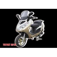 Buy cheap Motorcycle VICTORY from wholesalers