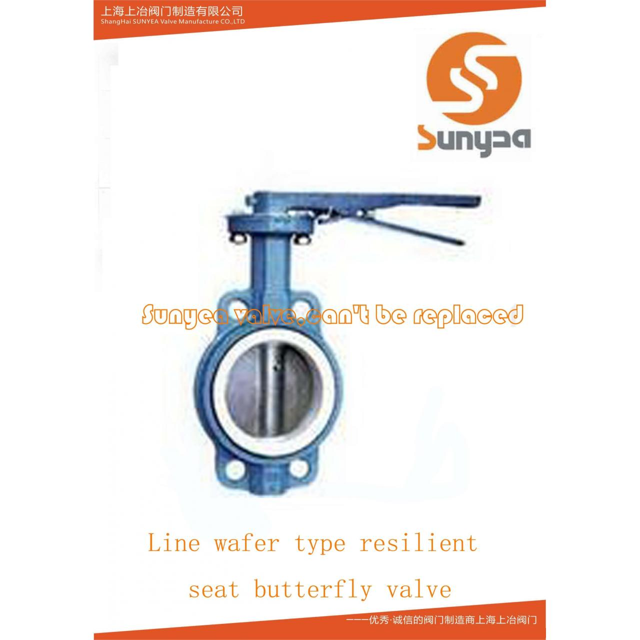 butterfly valve Product Number: 03Line wafer type resilient seat