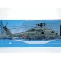 China Sea Hawk SH-60 Helicopter diecast model 1:60 scale die cast from NewRay on sale