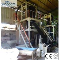 Buy cheap Blown Film Extrusion For Garbage Bag from wholesalers