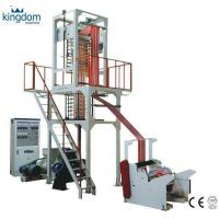 Buy cheap Double Colors Blown Film Extrusion from wholesalers