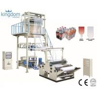 Buy cheap Rotary Die Head Blown Film Extrusion from wholesalers