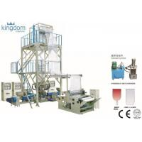 Buy cheap Three Layers Blown Film Extrusion from wholesalers