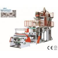 Buy cheap PP Blown Film Extrusion from wholesalers