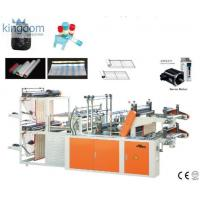 Buy cheap Plastic Rolling Bag Making Machine from wholesalers