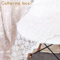 Buy cheap Catherine Cheap High Quality Office Window Simple Design Sheer Lace Curtains from wholesalers