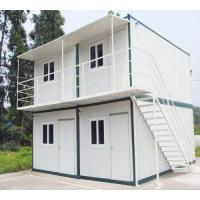 Buy cheap Flat Pack Container House from wholesalers