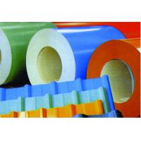 Buy cheap Raw Material-02 from wholesalers