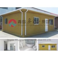 Buy cheap Energy-Saving Board EPS Cement Sandwich Panel from wholesalers