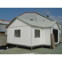 Buy cheap Prefabricated House, Modular Houses from wholesalers