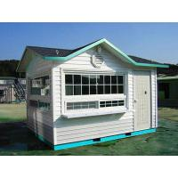 Buy cheap Prefabricated House & Sentry box from wholesalers