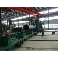 Buy cheap Spiral Pipe Production Line from wholesalers
