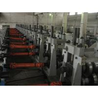 Quality Section Steel Mill for sale