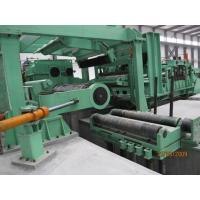 Quality Slitting Line for sale