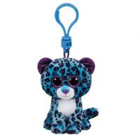 China TY Beanie Boos Lizzie the Leopard The Fox Keyring Clip Toys wholesale