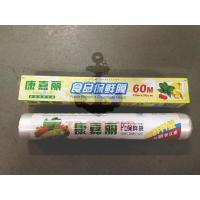 China 17TC-tableware&galley utensils WRAPPING FOIL CELLOPHANE wholesale
