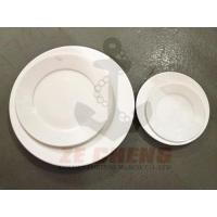 Buy cheap 17TC-tableware&galley utensils PLATE CHINA MARINE QUALITY from wholesalers