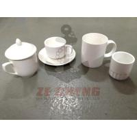 Buy cheap 17TC-tableware&galley utensils CUP CHINA MARINE QUALITY from wholesalers