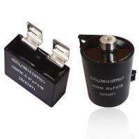 Buy cheap Welding Inverter Capacitor from wholesalers