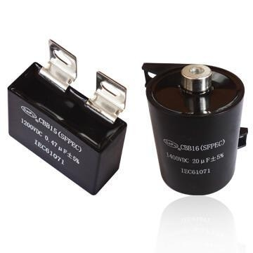Quality Welding Inverter Capacitor for sale