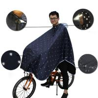 Buy cheap SEM-820Reflective bicycle poncho from wholesalers