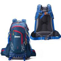 Buy cheap SEM-909Outdoor leisure backpack from wholesalers