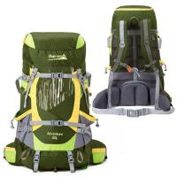 Buy cheap SEM-904Professional mountaineering bag from wholesalers