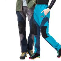 Buy cheap SEM-907Outdoor sports climbing trousers from wholesalers
