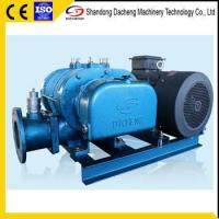 China DSR200 The Roots Blower for Sewage Treatment Equipment wholesale