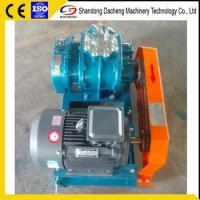 China DSR300AG China Powerful Medium Pressure Aerator In Water Treatment Plant wholesale