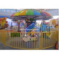 China New style flying chair amusement kiddie rides for sale on sale