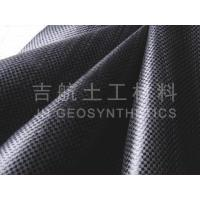 China Woven Geotextiles Series Black PP Woven Geotextiles on sale