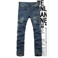 China SWEATERS Men's Fashion Peg Leg Jeans | Pants wholesale
