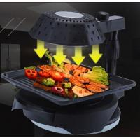 China Indoor Smokeless Grill Electric BBQ Grill 360 Degree Rotating 3D Infrared Light BBQ Grills wholesale