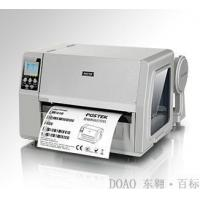 POSTEK TW6 (300dpi) bar code printer
