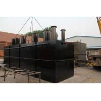 China Zl - xqws001 village sewage treatment equipment wholesale